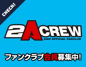 2A CREW
